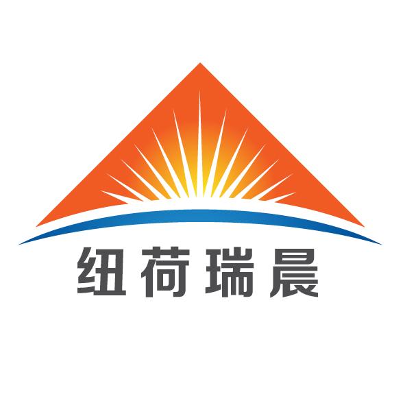 北京纽荷瑞晨能源技术有限公司